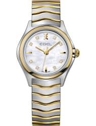 Наручные часы Ebel 1216197