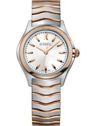 Наручные часы Ebel 1216323