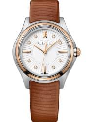 Наручные часы Ebel 1216299
