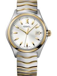 Наручные часы Ebel 1216202