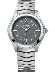 Наручные часы Ebel 1216307