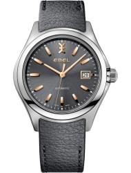 Наручные часы Ebel 1216332