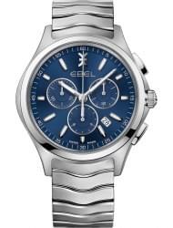 Наручные часы Ebel 1216344