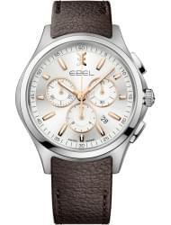 Наручные часы Ebel 1216341
