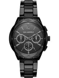 Наручные часы Karl Lagerfeld KL4016