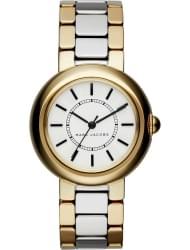 Наручные часы Marc Jacobs MJ3506