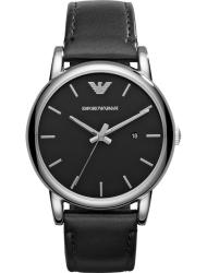 Наручные часы Emporio Armani AR1692
