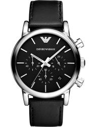 Наручные часы Emporio Armani AR1733