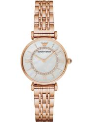 Наручные часы Emporio Armani AR1909