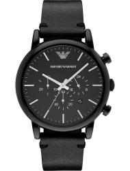 Наручные часы Emporio Armani AR1918