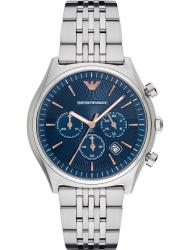 Наручные часы Emporio Armani AR1974