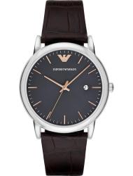 Наручные часы Emporio Armani AR1996