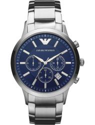 Наручные часы Emporio Armani AR2448