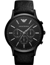 Наручные часы Emporio Armani AR2461