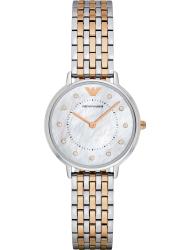 Наручные часы Emporio Armani AR2508
