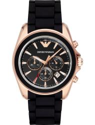 Наручные часы Emporio Armani AR6066