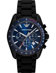 Наручные часы Emporio Armani AR6121