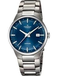 Наручные часы Candino C4605.3