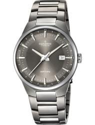 Наручные часы Candino C4605.4