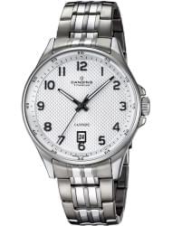 Наручные часы Candino C4606.1