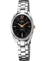 Наручные часы Jaguar J834.2