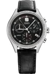 Наручные часы Cover 160.03