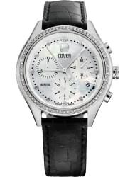 Наручные часы Cover 160.04