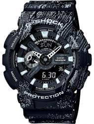 Наручные часы Casio GA-110TX-1A