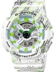 Наручные часы Casio GA-110TX-7A