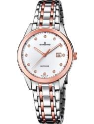 Наручные часы Candino C4617.3