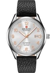 Наручные часы Swiss Military Hanowa 05-4287.04.001