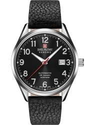 Наручные часы Swiss Military Hanowa 05-4287.04.007