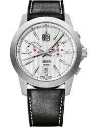 Наручные часы Cover 155.04