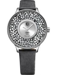 Наручные часы Cover 158.02