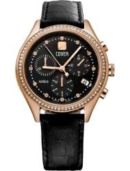 Наручные часы Cover 160.10