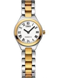 Наручные часы Cover 168.05
