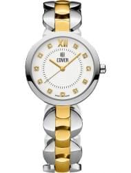 Наручные часы Cover 187.02