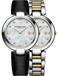 Наручные часы Raymond Weil 1600-STP-00995