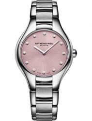 Наручные часы Raymond Weil 5132-ST-80081