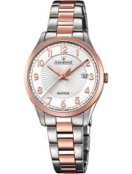 Наручные часы Candino C4610.1