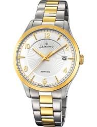 Наручные часы Candino C4631.1