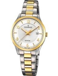 Наручные часы Candino C4632.1