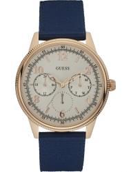 Наручные часы Guess W0863G4
