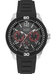 Наручные часы Guess W0967G1