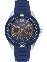 Наручные часы Guess W0967G2
