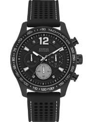 Наручные часы Guess W0971G1