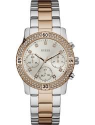 Наручные часы Guess W0851L3