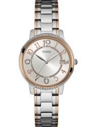 Наручные часы Guess W0929L3