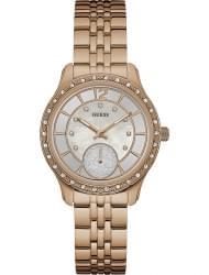 Наручные часы Guess W0931L3
