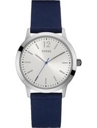 Наручные часы Guess W0976G2